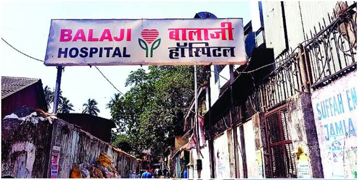 करोड़ों रुपए की मेडिकल पॉलिसी घपले के मामले में बाला जी हॉस्पिटल को पड़ा कोर्ट का डंडा , कोर्ट में जमां करनी होगी घपले की रकम