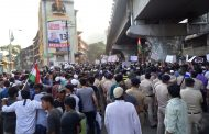 मुंब्रा में CAA और NRC के खिलाफ विरोध प्रदर्शन