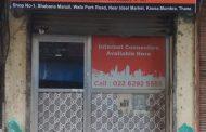 मुंब्रा के आई ऑन इंटरनेट सर्विस प्रोवाईडर के स्टाफ को कस्टमर से बात करने की तमीज नहीं