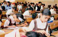 महाराष्ट्र में 1 से 12 कक्षा तक के लिए सिलेबस में 25% की कमी
