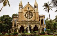 मुंबई यूनिवर्सिटी ने 2020 की पहली मेरिट लिस्ट की जारी