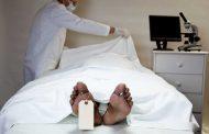 कोविड मरीज ने ठाणे अस्पताल में आत्म हत्या कर ली