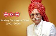 MDH मसाले के बादशाह धर्मपाल गुलाटी का हुआ 98 वर्ष की उम्र में देहांत